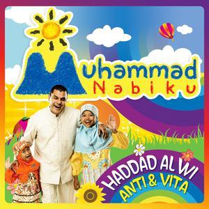 Rindu Muhammadku