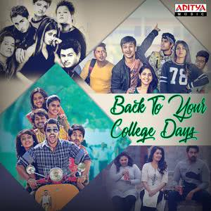 Back to Your College Days 2018 Various Artists