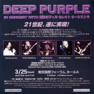 Deep Purple - Live In Concert - Tokyo 25th March 2001