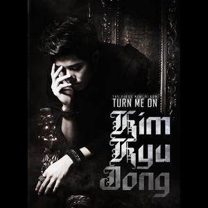 TURN ME ON 2011 Kim Kyu Jong (SS501)