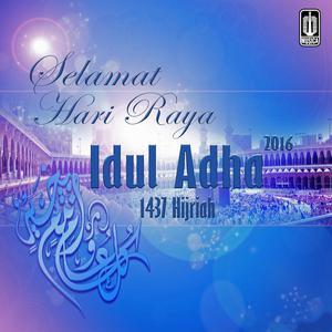 Selamat Idul Adha 2016 Various Artists