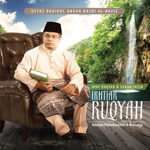 Ayat Ruqyah & Surah Yasin, Ikhtiar Ruqyah, Amalan Pelindung Diri & Keluarga dari Ustaz Khairul Anuar Al-Hafiz
