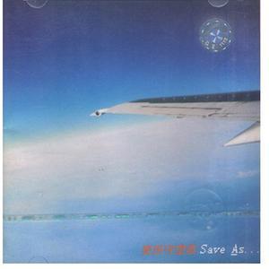 Save As… 2000 Maitian Shouwang Zhe