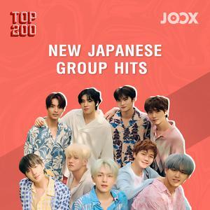 New Japanese Hits (Group)