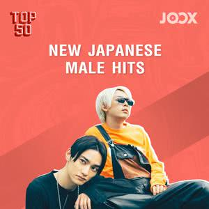 New Japanese Hits (Male)