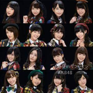 AKB48 Collections!