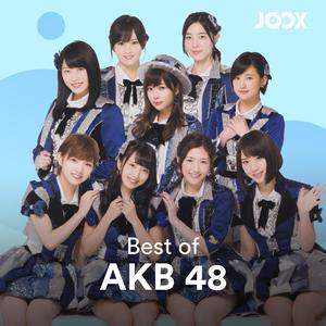 Best of AKB48