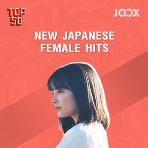 New Japanese Hits (Female)