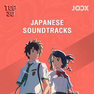 Hot Japanese Soundtrack
