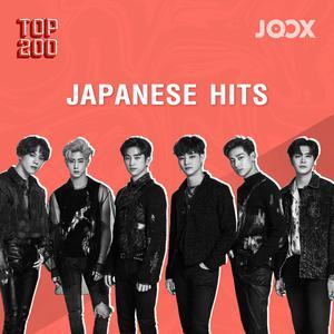 Top Japanese Hits