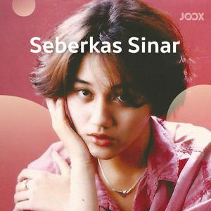 Seberkas Sinar