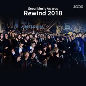 SMA Rewind 2018