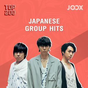 Japanese Hits (Group)