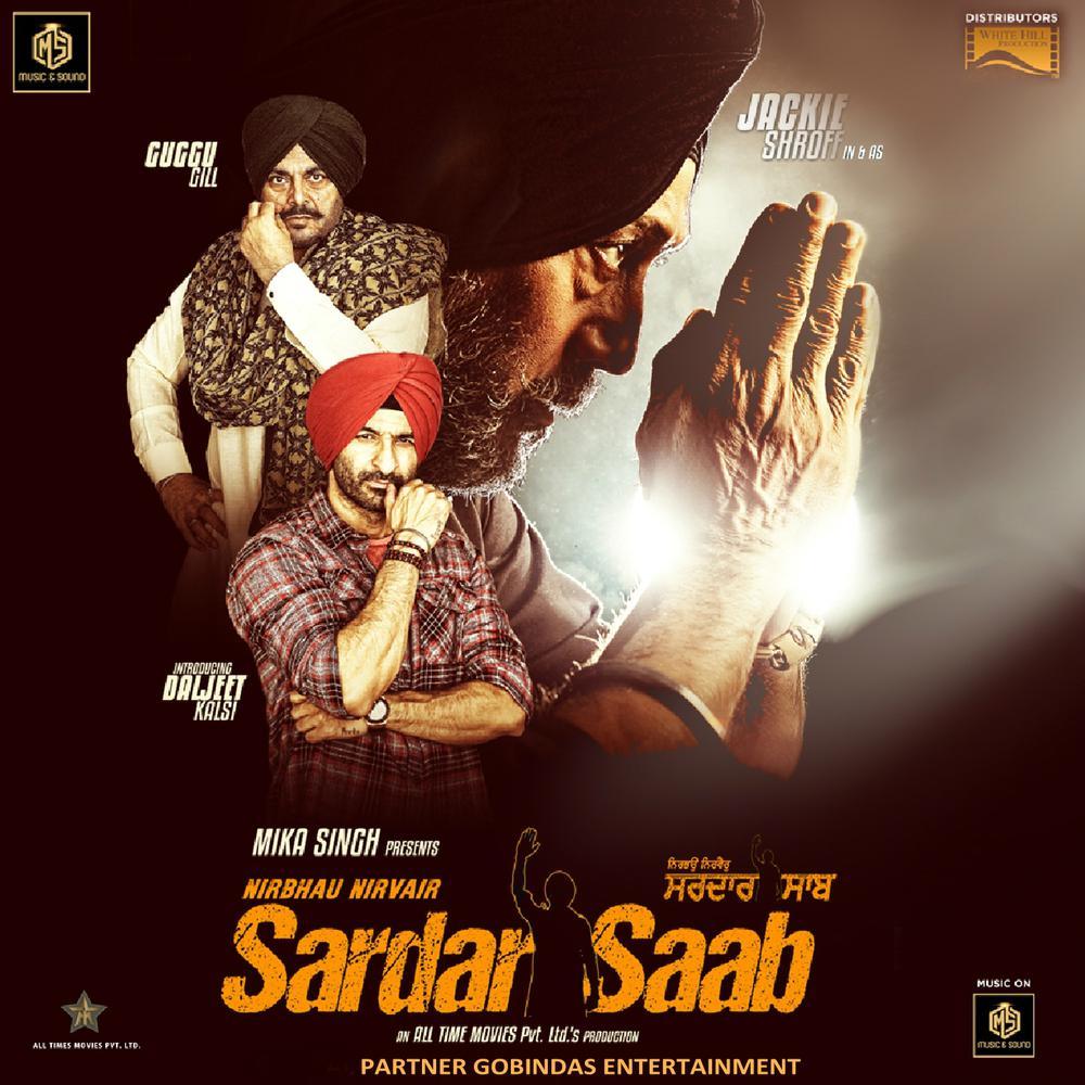 Raanjhana Mp3 Download Song By Ram Kala Sanghian