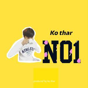 NO1 Single
