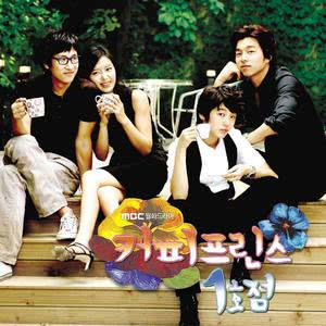 Coffee Prince OST