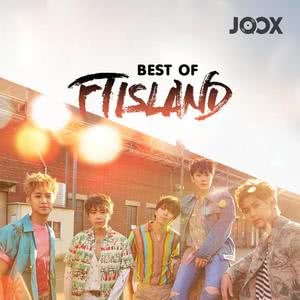 Best of FTISLAND
