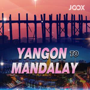 Yangon To Mandalay