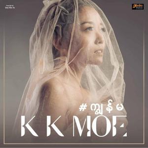 Top 50 Myanmar Pop