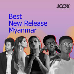 Best New Release Myanmar