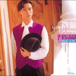 Purple Dream 1989 李克勤