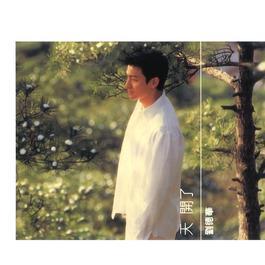 Tian Kai Le 2014 Andy Lau