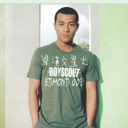 Xing Huo (Capital Artists 40th Anniversary Reissue Series) 2014 梁汉文