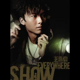 Show Everywhere 2006 王浩信