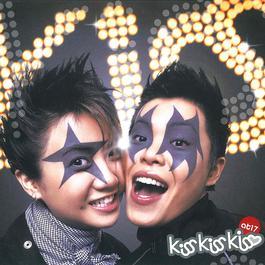 Kiss Kiss Kiss 2003 AT17