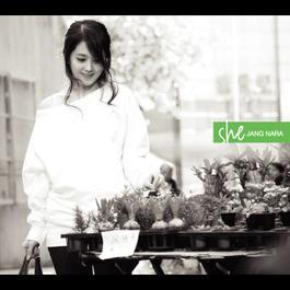 She 2007 张娜拉
