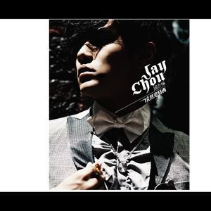 Still Fantasy 2008 Jay Chou