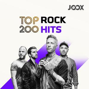 Hits Rock Antarabangsa