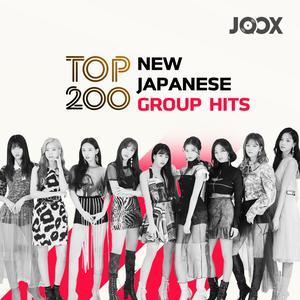 Hits Kumpulan Terbaru Jepun