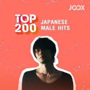 Hits Lelaki Jepun