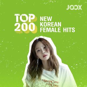 Hits Terbaru Wanita Korea