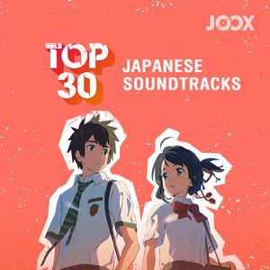 Soundtrack Terhangat Jepun