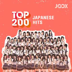 Top Hits Jepun