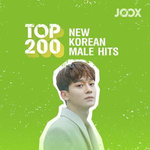 Hits Terbaru Lelaki Korea