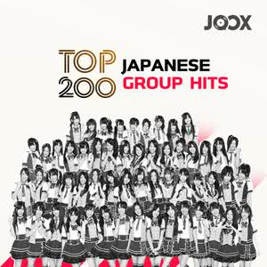 Hits Kumpulan Jepun