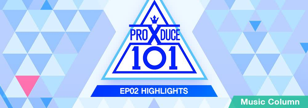 Produce X 101 - Episode 2 Highlights