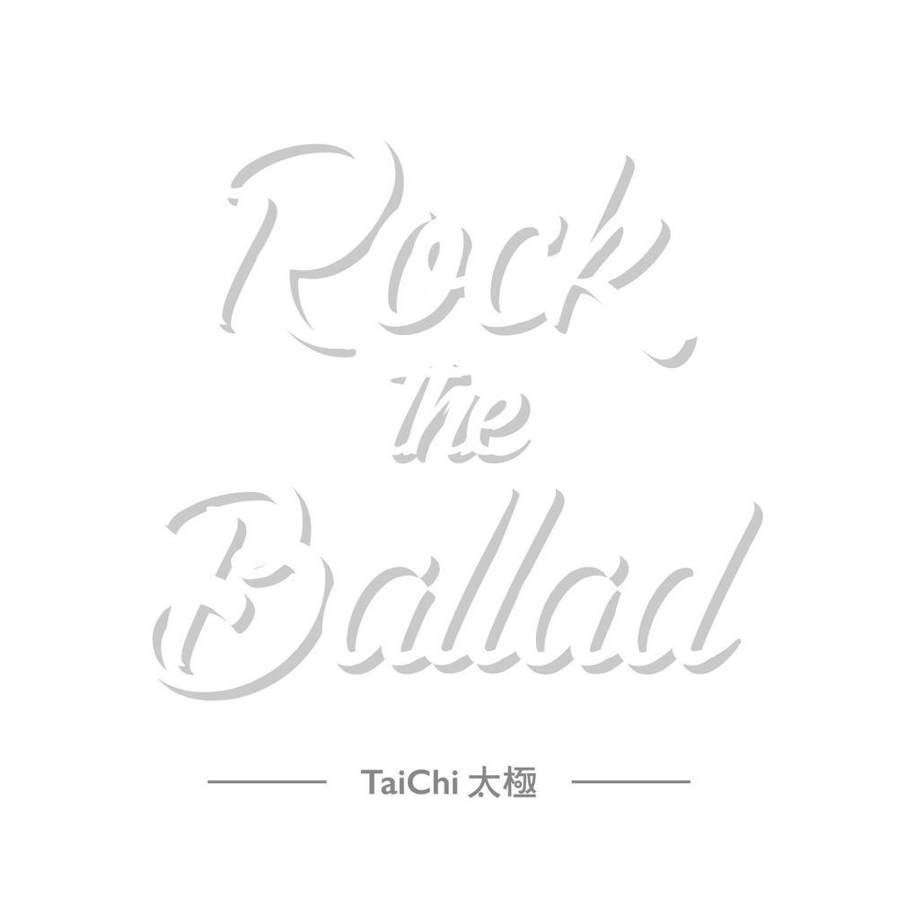 This Night 2016 Taichi (太极乐队)