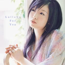 Lullaby For You 2007 JYONGRI