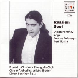 Russian Soul - Famous Folksongs From Russia 1997 Diman Pantchev
