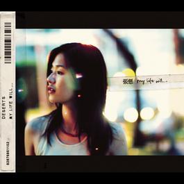My Life Will 2006 Deserts Chang (张悬)
