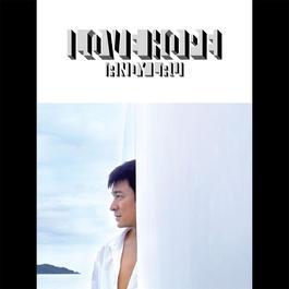 Love Hope 2014 Andy Lau (刘德华)