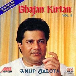 Bhajan Kirtan  Vol.  1 2002 Anup Jalota