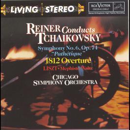 Reiner Conducts Tchaikovsky 1995 Fritz Reiner