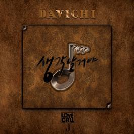 LOVE CALL with Davichi 2012 Davichi