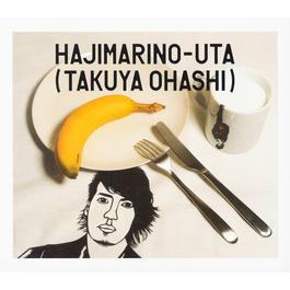 Hajimari No Uta 2008 Takuya Ohashi