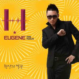 Fantastic Best Friend 2008 H-Eugene